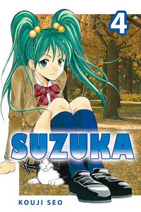 Suzuka 4-電子書籍