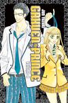 Gakuen Prince Volume 4-電子書籍