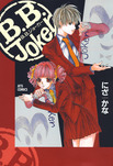 B.B.Joker 1巻-電子書籍