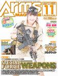 月刊アームズマガジン2015年11月号-電子書籍