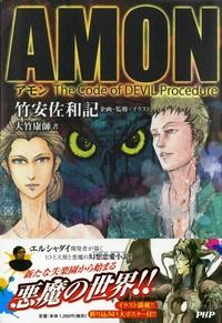 AMON The Code of DEVIL Procedure
