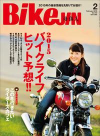 BikeJIN/培倶人 2015年2月号 Vol.144