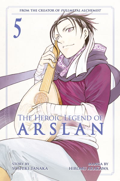 The Heroic Legend of Arslan 5-電子書籍