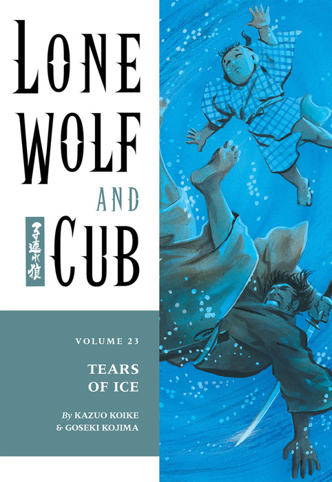 Lone Wolf and Cub Volume 23: Tears of Ice拡大写真