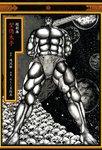 超劇画 聖徳太子-電子書籍