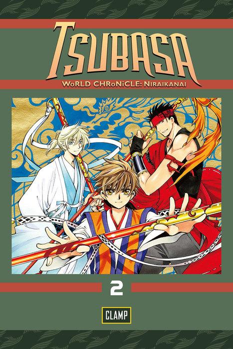 Tsubasa: WoRLD CHRoNiCLE: Niraikanai 2-電子書籍-拡大画像