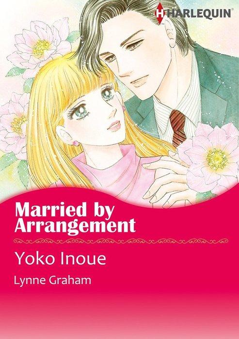 Married by Arrangement拡大写真