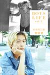 BOYSLIFE vol.2 室田晋 新宿西口編-電子書籍