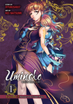 Umineko WHEN THEY CRY Episode 3: Banquet of the Golden Witch, Vol. 1-電子書籍