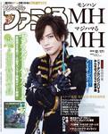 週刊ファミ通 2015年12月17日増刊号-電子書籍