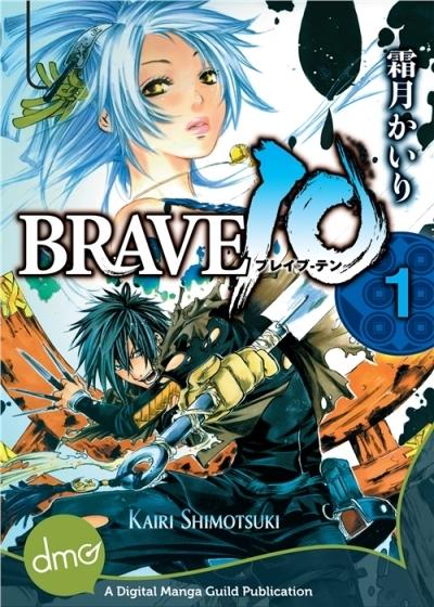 BRAVE 10 Vol. 1
