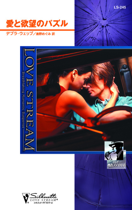 愛と欲望のパズル-電子書籍-拡大画像