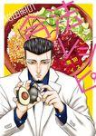 紺田照の合法レシピ(3)-電子書籍