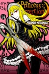 Princess Resurrection Volume 14-電子書籍