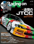 Racing on No.469-電子書籍