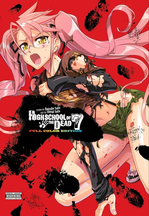 Highschool of the Dead (Color Edition), Vol. 7拡大写真