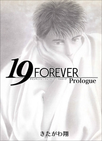 19 FOREVER Prologue
