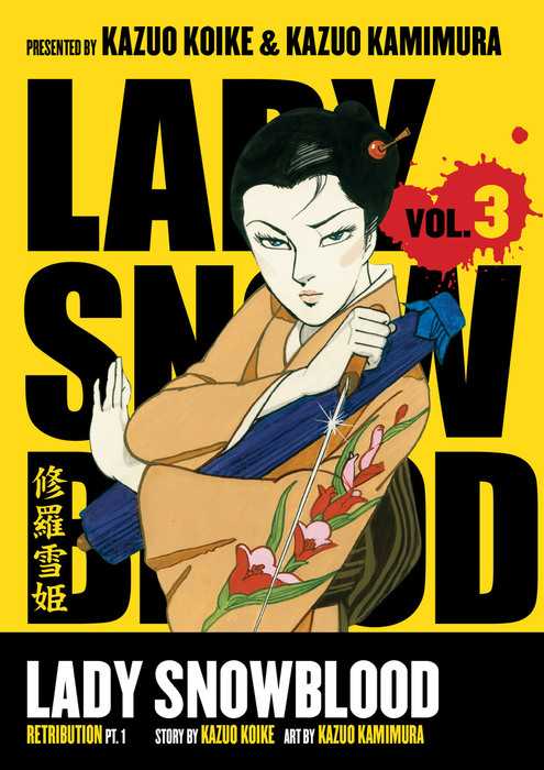 Lady Snowblood Volume 3拡大写真