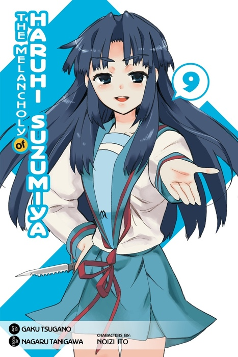 The Melancholy of Haruhi Suzumiya, Vol. 9 (Manga)拡大写真