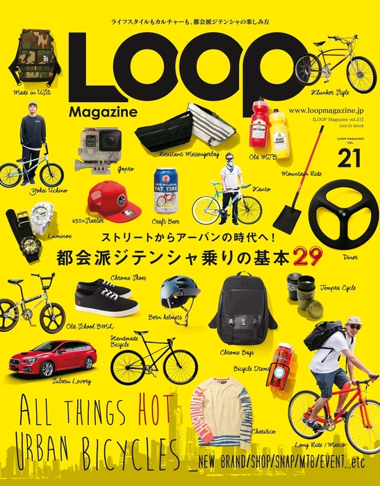 LOOP Magazine Vol.21-電子書籍-拡大画像