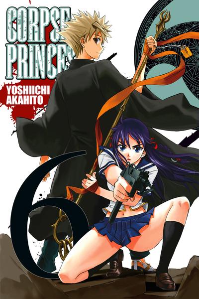 Corpse Princess, Vol. 6-電子書籍