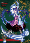 Umineko WHEN THEY CRY Episode 5: End of the Golden Witch, Vol. 3-電子書籍