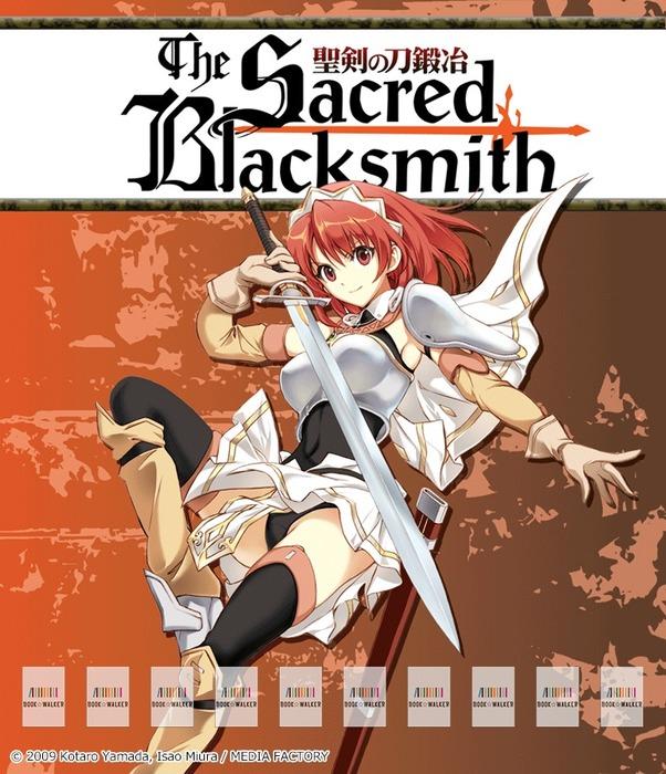The Sacred Blacksmith Vol. 1: Bookshelf Skin [Bonus Item]拡大写真