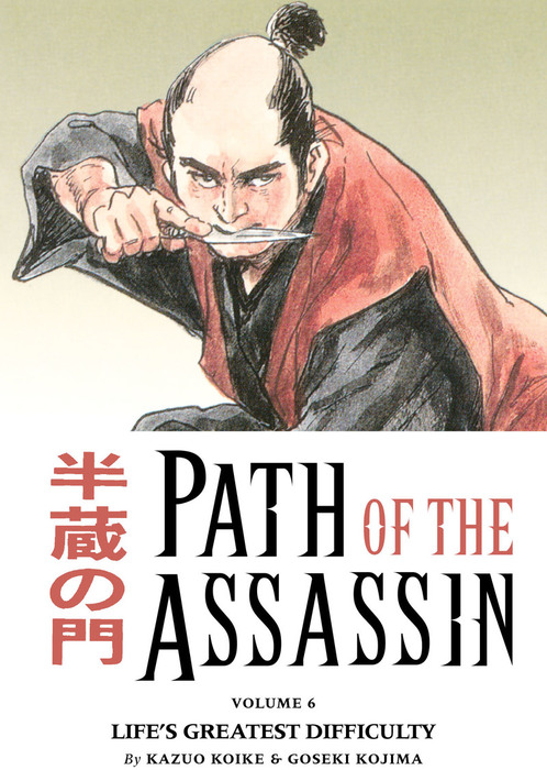 Path of the Assassin Volume 6: Life's Greatest Difficulty-電子書籍-拡大画像