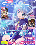 電撃G's magazine 2016年7月号【プロダクトコード付き】-電子書籍