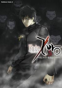 Fate/Zero(5)