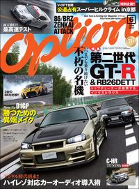 Option 2017年6月号