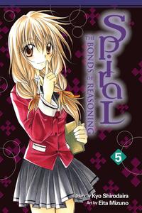 Spiral, Vol. 5-電子書籍