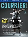 COURRiER Japon (クーリエジャポン)[電子書籍パッケージ版] 2017年 5月号-電子書籍