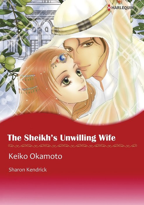 THE SHEIKH'S UNWILLING WIFE拡大写真