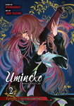 Umineko WHEN THEY CRY Episode 2: Turn of the Golden Witch, Vol. 2-電子書籍