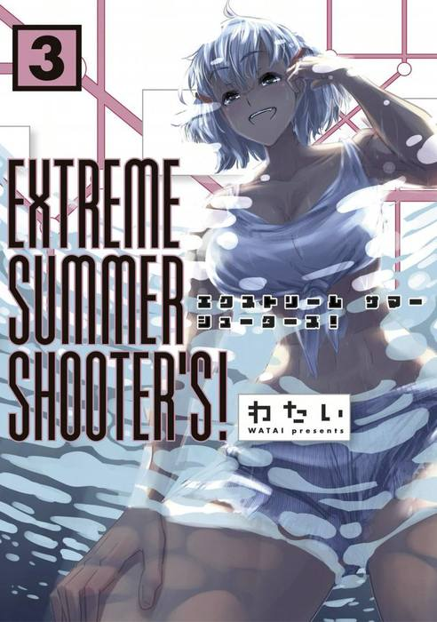 EXTREME SUMMER SHOOTER'S!3拡大写真