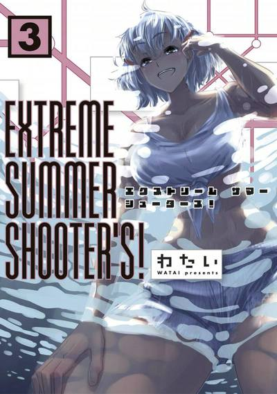 EXTREME SUMMER SHOOTER'S!3-電子書籍