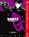 GANTZ カラー版 オニ星人編 1-電子書籍