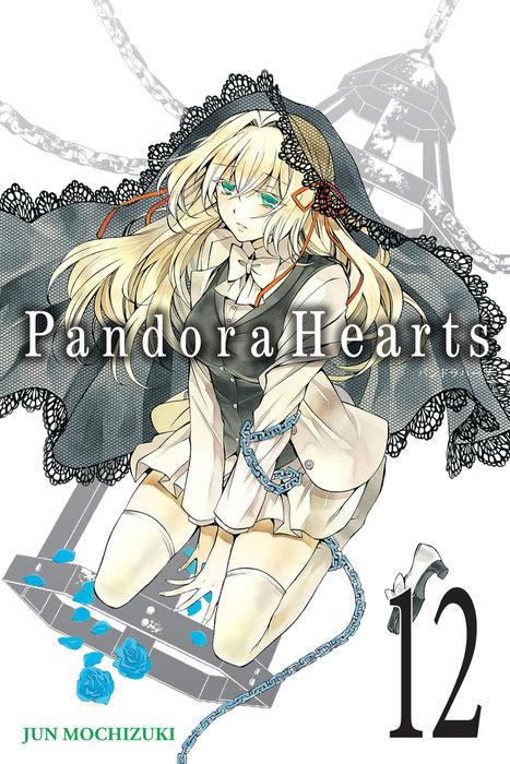 PandoraHearts, Vol. 12拡大写真
