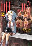 明×暗SCRAMBLE 2-電子書籍