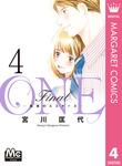 ONE Final ―未来のエスキース― 4-電子書籍