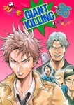 GIANT KILLING(35)-電子書籍