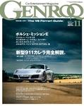 GENROQ 2015年11月号-電子書籍