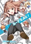 D-Frag! Vol. 8-電子書籍