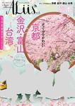 シュシュアリス vol.6-電子書籍