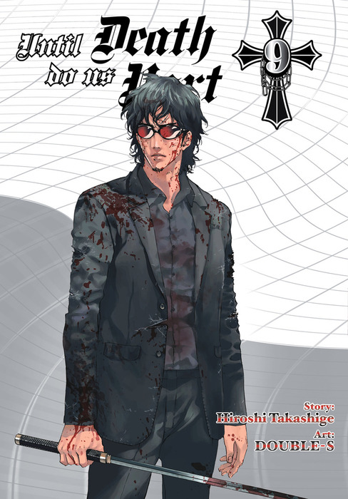 Until Death Do Us Part, Vol. 9拡大写真