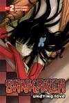 Sankarea 2-電子書籍