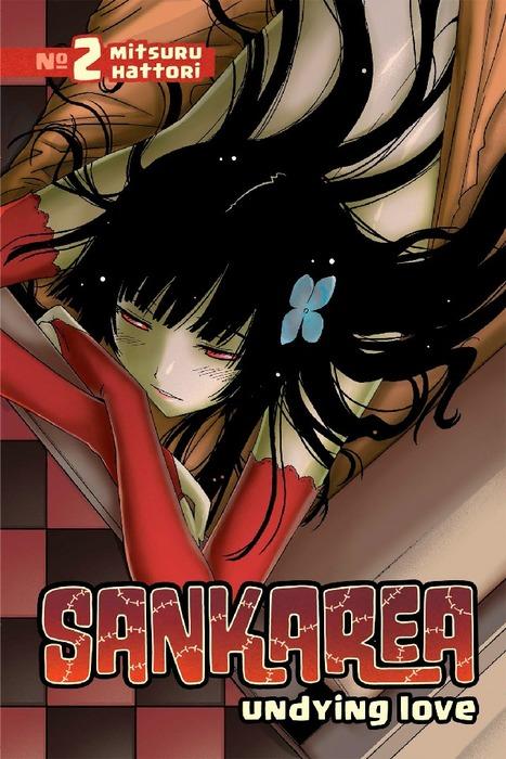 Sankarea 2拡大写真