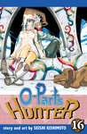 O-Parts Hunter, Vol. 16-電子書籍