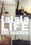 LaLaLaLIFE-電子書籍